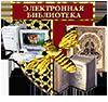 Архив сайта  (Авторская коллекция Автора)